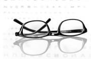 Oprawki okularowe Łódź