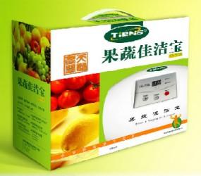 Ozonator - urządzenie do oczyszczania owoców i warzyw - cena z kartą Tiens 1250zł